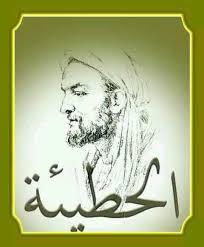 البصيلي.. سعودي عصامي حرس 5 ملوك