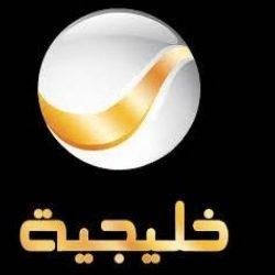 """محمد عبده """"أبونورة"""" يحيي أمسية فنية باذخة عبر انستغرام"""