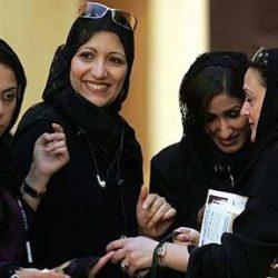 دراسة: 83% من الموظفين السعوديين اكتسبوا وعيًا أكبر بالأمن السيبراني
