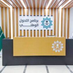 وزارة الثقافة و«السعودية» تحتفيان بالخط العربي