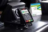 التجارة تراقب توفير وسائل الدفع الإلكتروني في منافذ البيع… وتكافح التستر