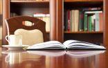 وزارة الثقافة تعلن عن تشكيل مجلس إدارة هيئة المكتبات