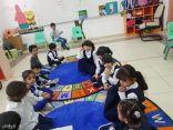 تعليم الحدود الشمالية يعتمد 25 مدرسة لمشروع الطفولة المبكرة للبنين والبنات
