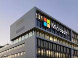 مايكروسوفت تعرض 100 ألف دولار لمن يخترق «أزور سفير»