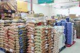شركات أرز ترفع أسعار التوريد 150 دولارا للطن