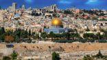 الفلسطينيون يحتفلون بإعلان القدس عاصمة للثقافة الإسلامية