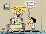 الكاريكاتير السياسي… اللغة والتأثير