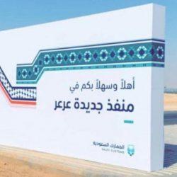 السعوديات يؤكدن تفوقهن في الصناعة.. ارتفعت أعدادهن 120 % خلال عام